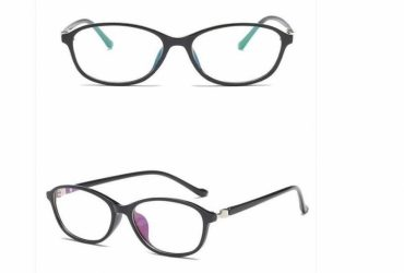 Gafas de presbicia